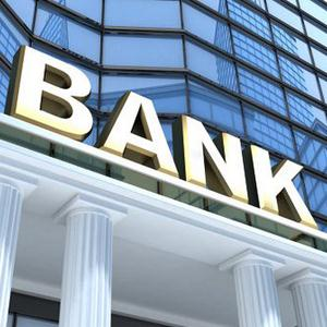 Банки Михайловского
