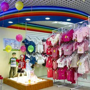 Детские магазины Михайловского