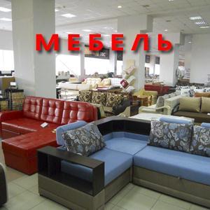 Магазины мебели Михайловского