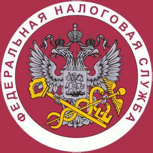 Налоговые инспекции, службы Михайловского