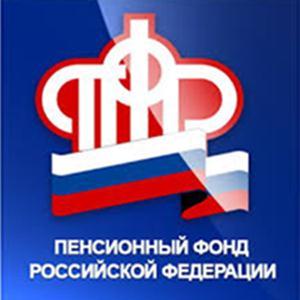 Пенсионные фонды Михайловского