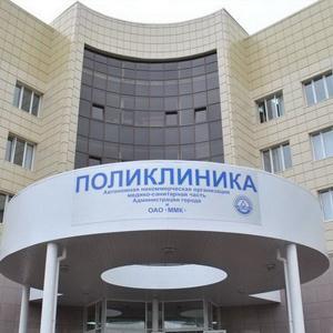 Поликлиники Михайловского