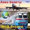 Авиа- и ж/д билеты в Михайловском