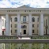 Дворцы и дома культуры в Михайловском