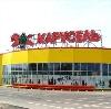 Гипермаркеты в Михайловском