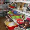Магазины хозтоваров в Михайловском