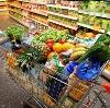Магазины продуктов в Михайловском