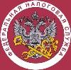 Налоговые инспекции, службы в Михайловском