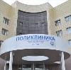 Поликлиники в Михайловском