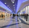 Торговые центры в Михайловском