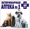 Ветеринарные аптеки в Михайловском