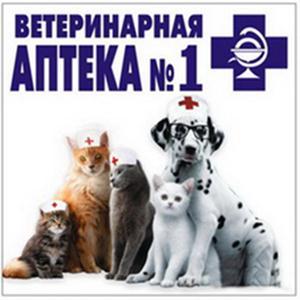 Ветеринарные аптеки Михайловского